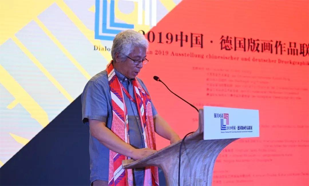 中国国家画院创研部副主任、版画院执行院长杨越致辞