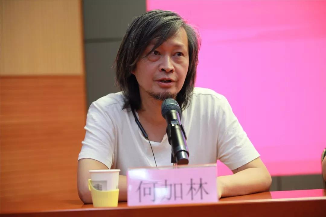 中国国家画院美术馆馆长、导师代表何加林讲话