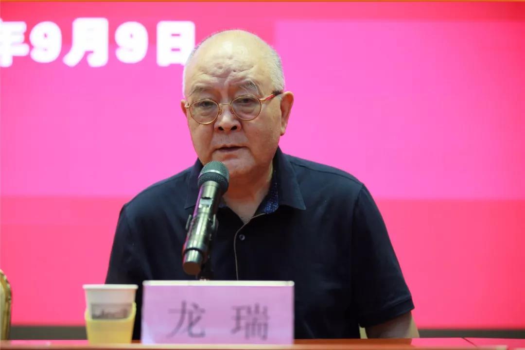 中国国家画院名誉院长龙瑞讲话