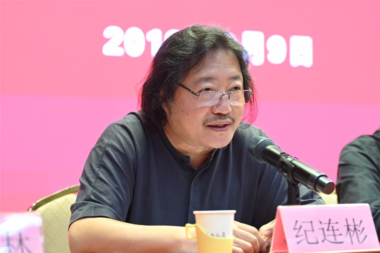 中国国家画院副院长纪连彬讲话