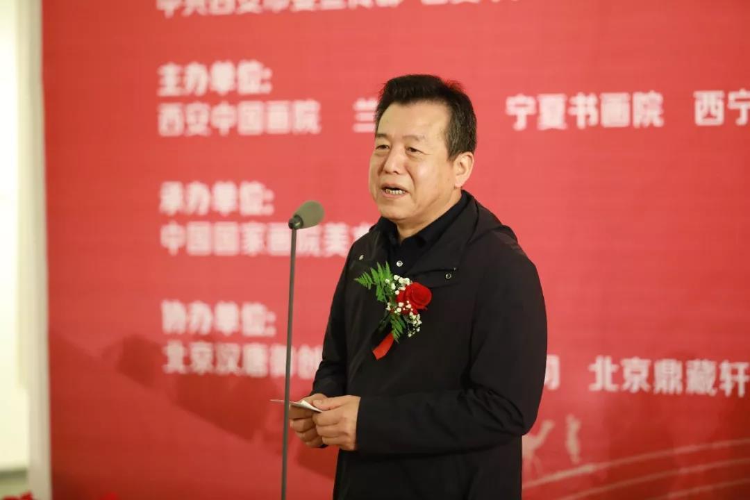 陕西省美协驻会副主席党组书记吕峻涛致辞