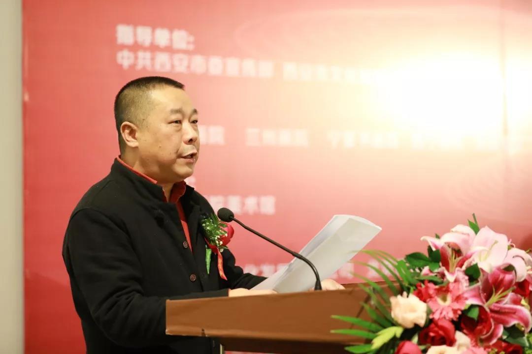 西安中国画院院长王犇主持展览开幕式