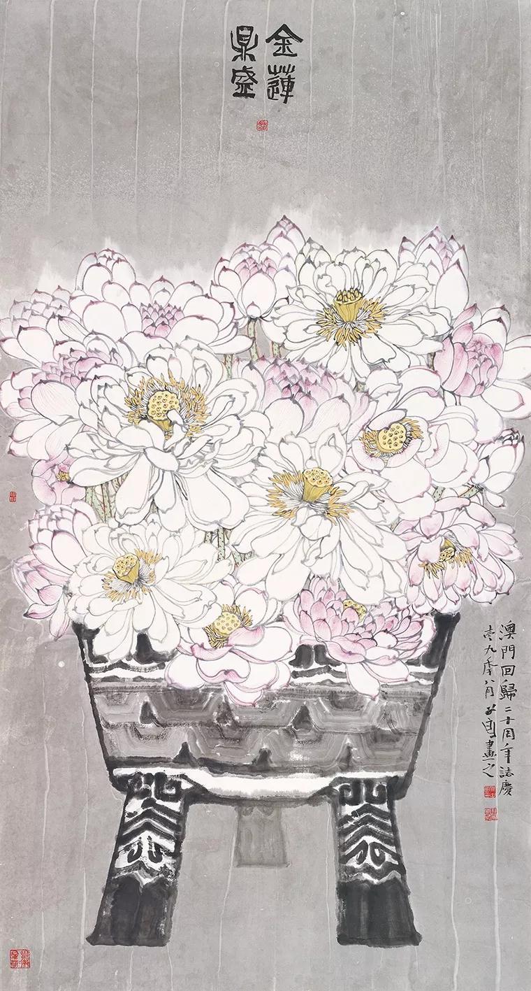 郭子良 金莲鼎盛 国画 180cm×97cm 2019年