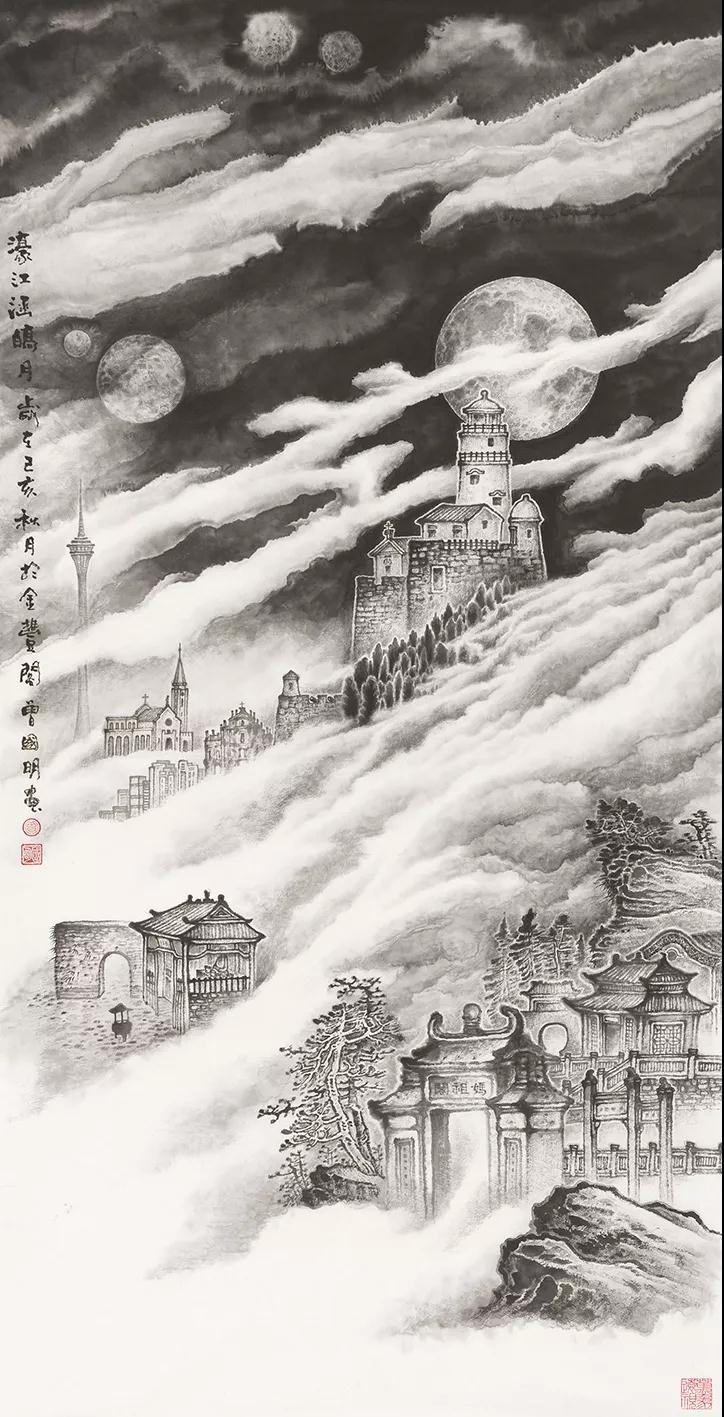 曾国明 濠江涵皜月 国画 138cm×68cm 2019年