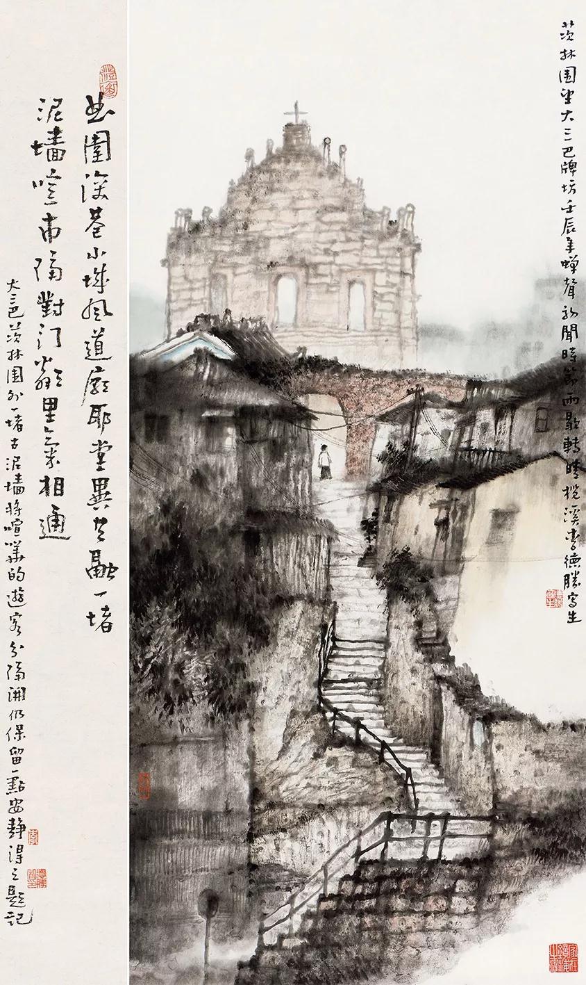 李得之 茨林围 国画 96cm×57cm 2019年