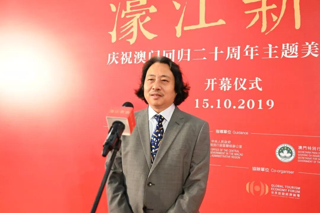 中国国家画院教学培训部主任贾广健致辞