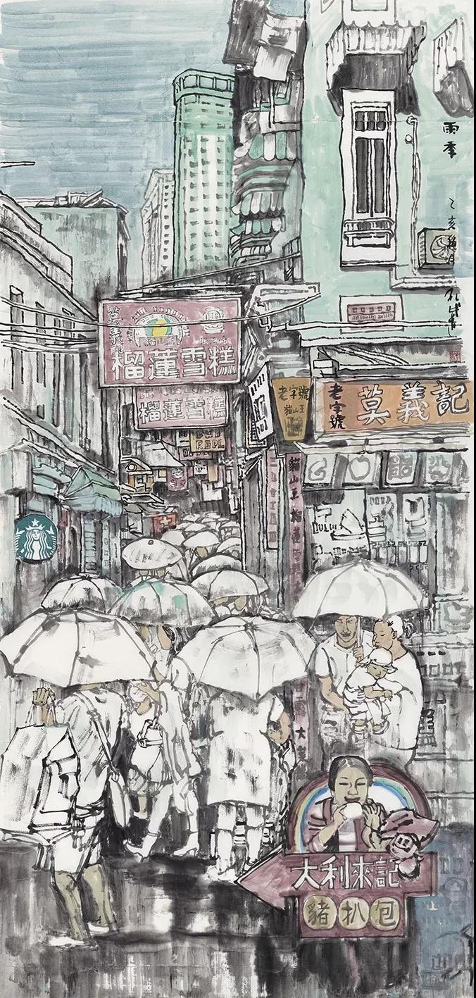孔紫 雨季 国画 200cm×95cm 2019年