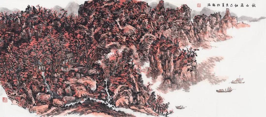 龙瑞 秋山飞红 国画 80cm×180cm 2019年