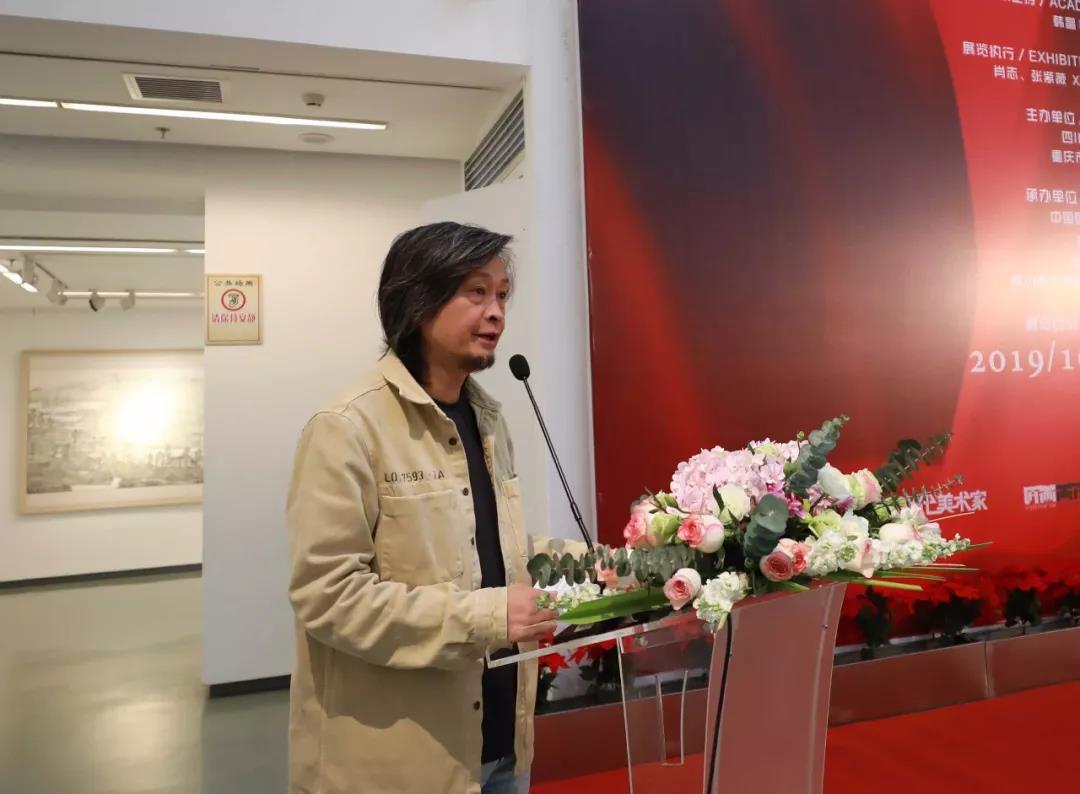 中国国家画院美术馆馆长何加林主持开幕式