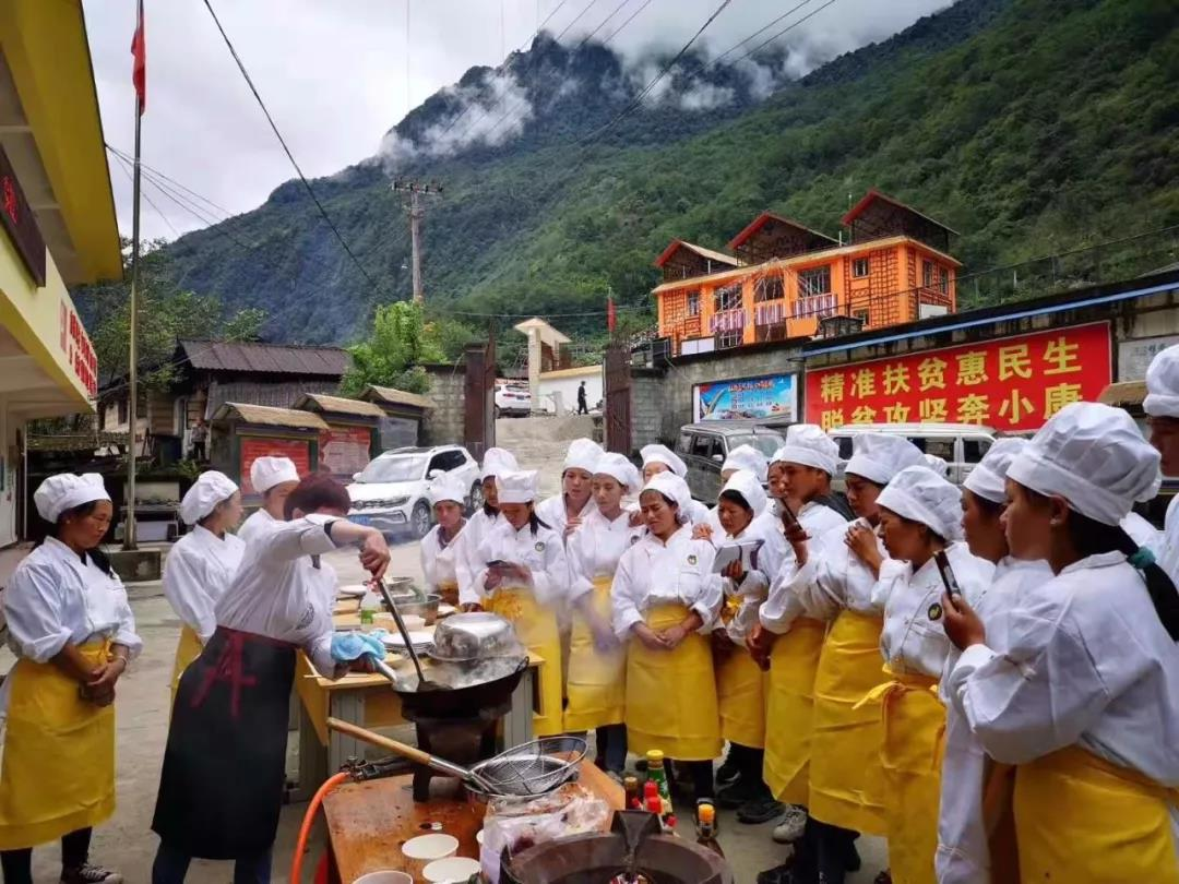 独龙族群众学烹饪