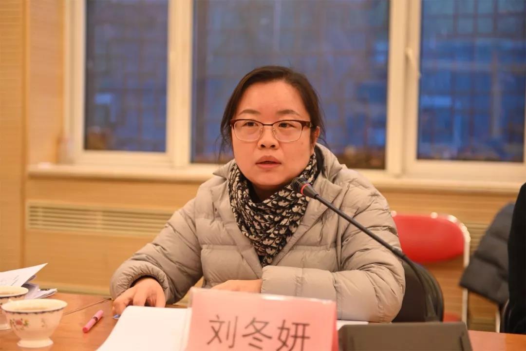 文化和旅游部艺术司美术处处长刘冬妍讲话