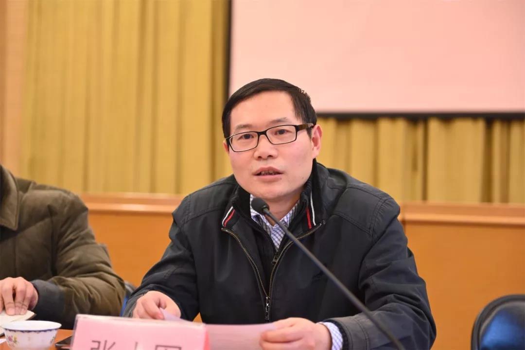 中国国家画院党委书记张士军主持座谈会