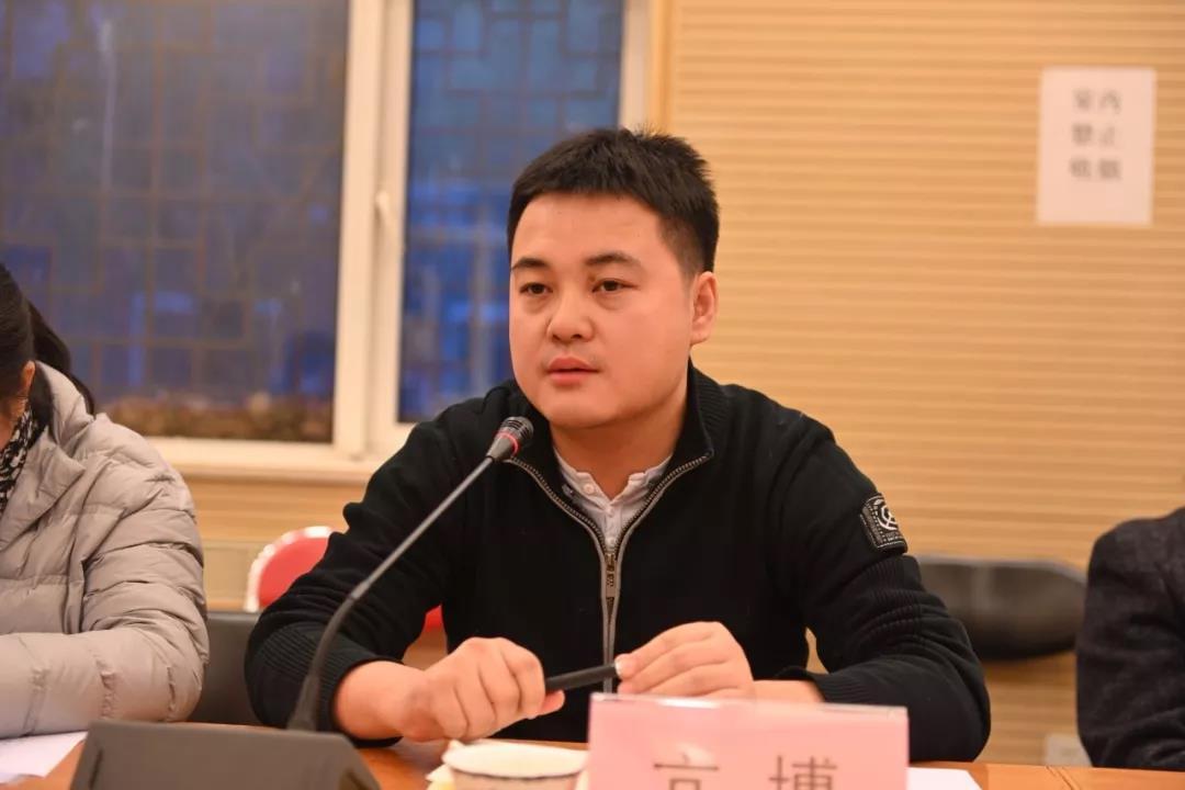 文化和旅游部财务司规划统计处副处长亢博讲话