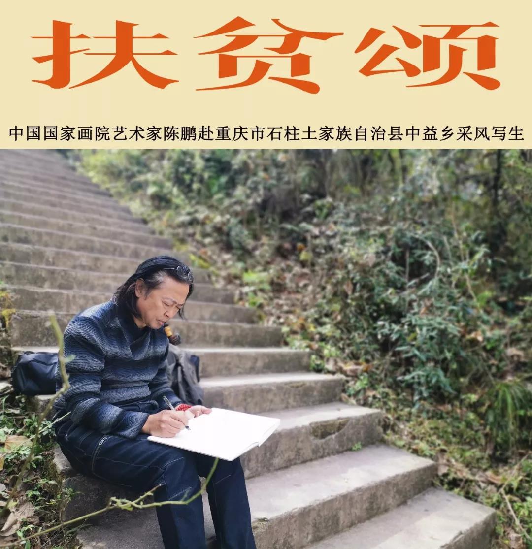 图/文:陈鹏