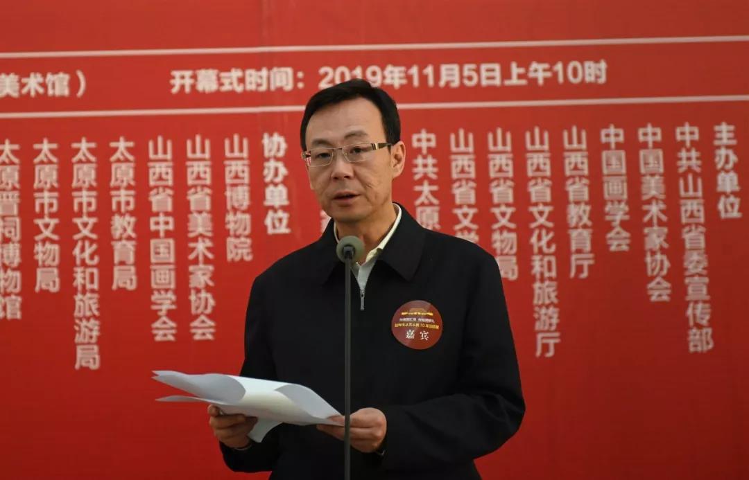 中共山西省委宣传部副部长张羽致辞