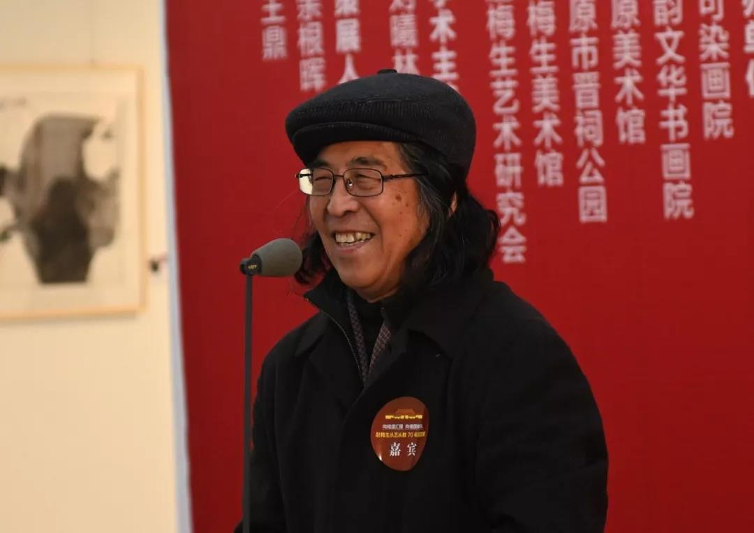 著名美术理论家刘曦林致辞