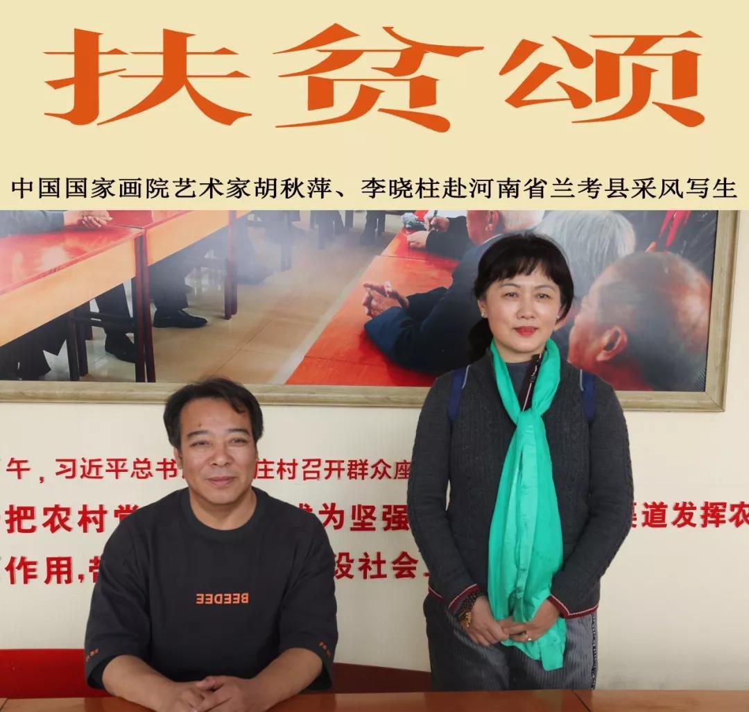图/文:胡秋萍、李晓柱、许远杰