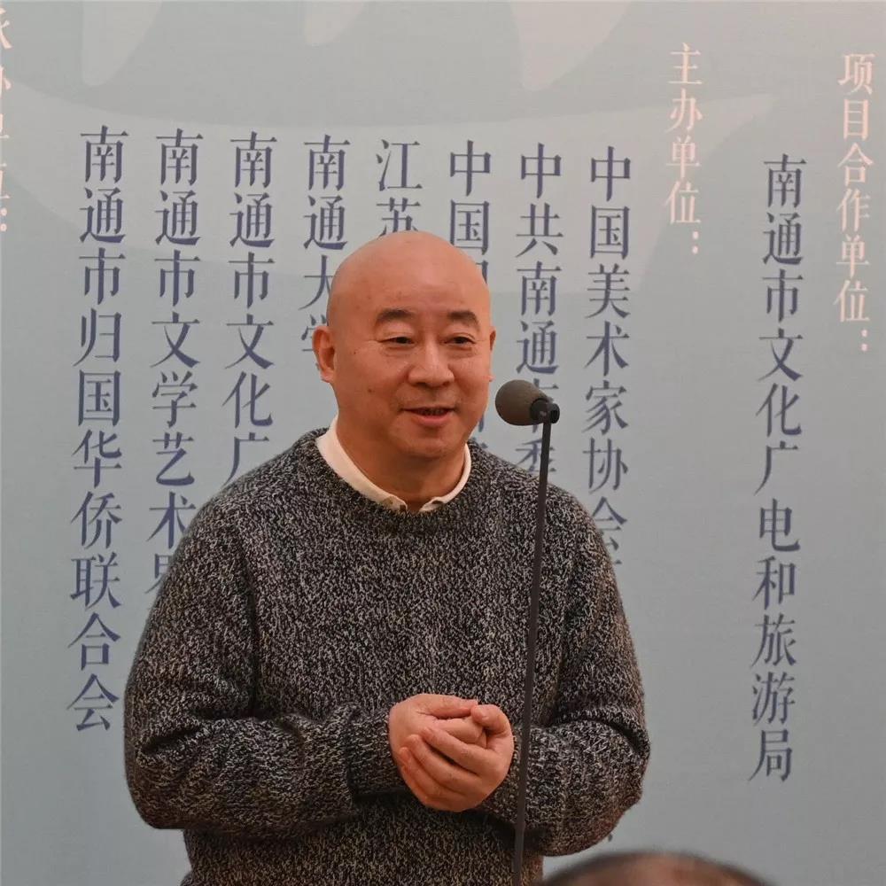 中国国家画院艺术家范扬致辞