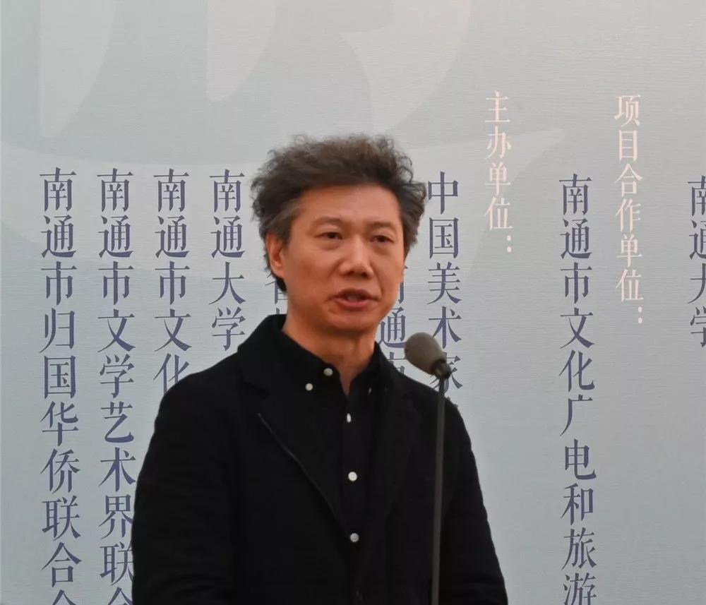 中国美协理论委员会主任、《美术》杂志社长兼主编尚辉致辞