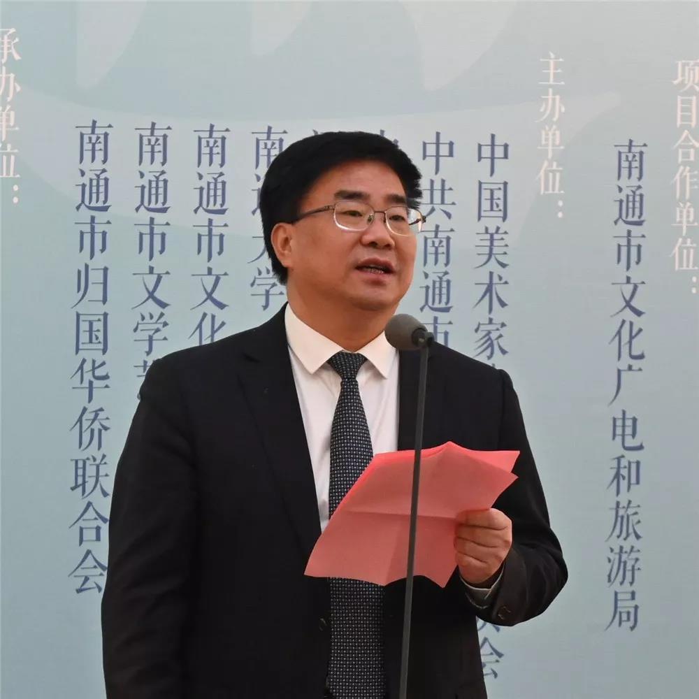 南通大学副校长董正超