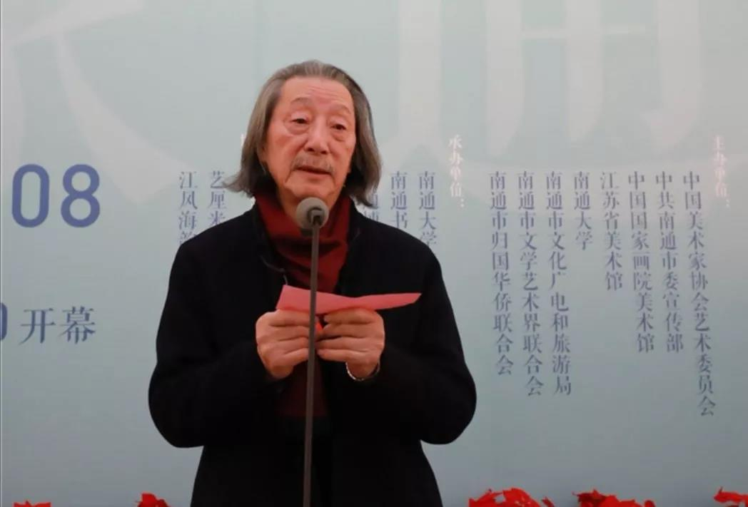 中央美术学院教授、南通籍画家代表袁运生宣布展览开幕