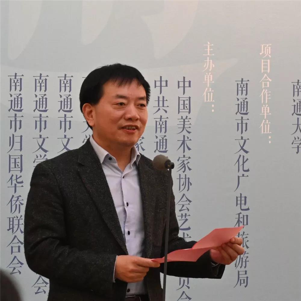 南通市文化和旅游局党组书记、局长葛锦坤致辞