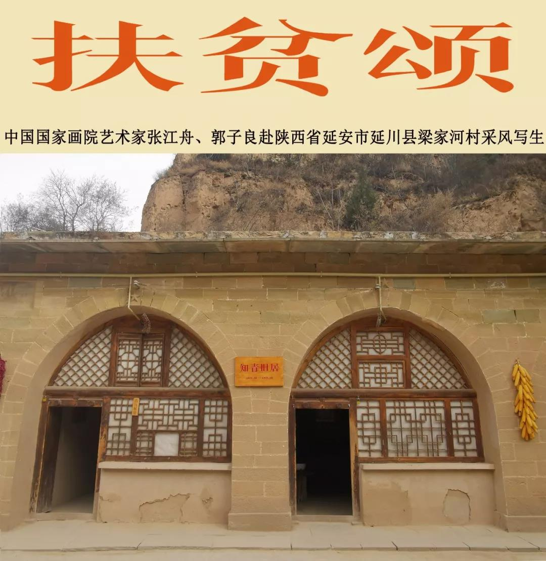 图/文:张江舟、郭子良