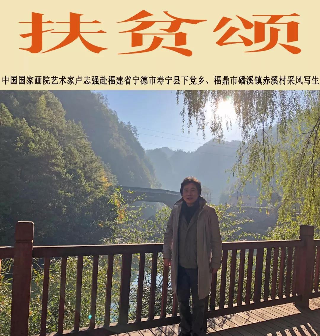 图/文:卢志强