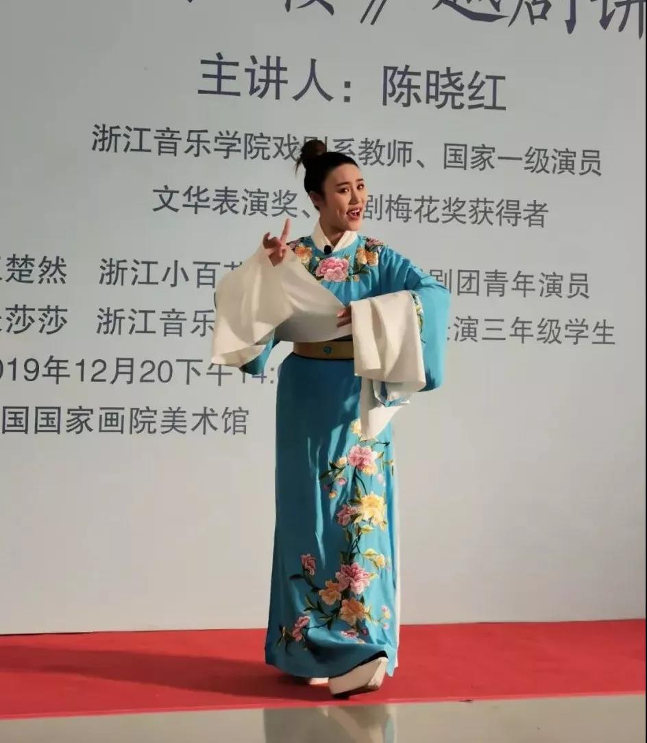 王楚然演唱《红楼梦:读西厢、金玉良缘》