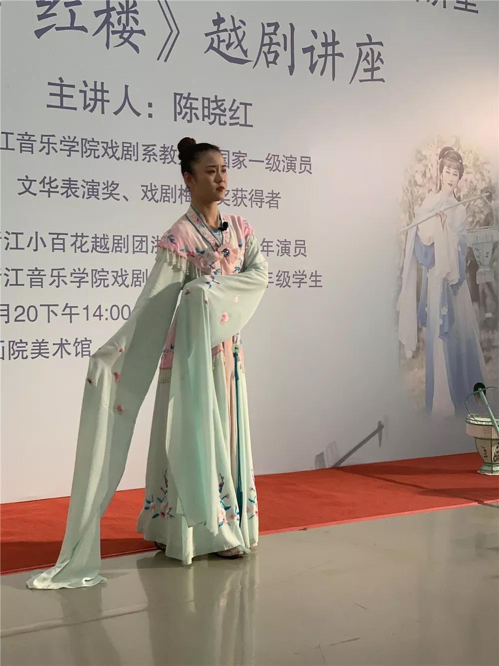 张莎莎演唱《黛玉葬花》
