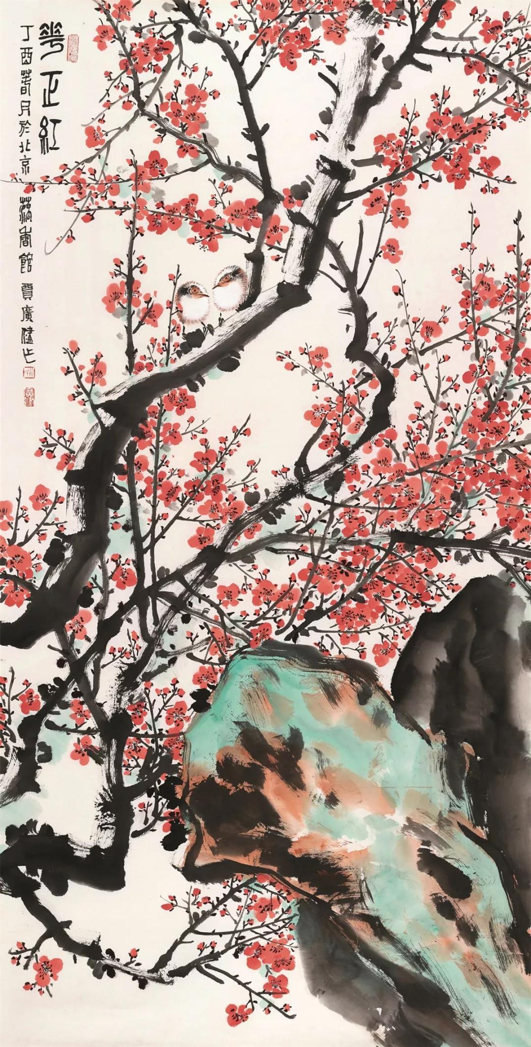 贾广健  花正红 136cm×68cm 2017年