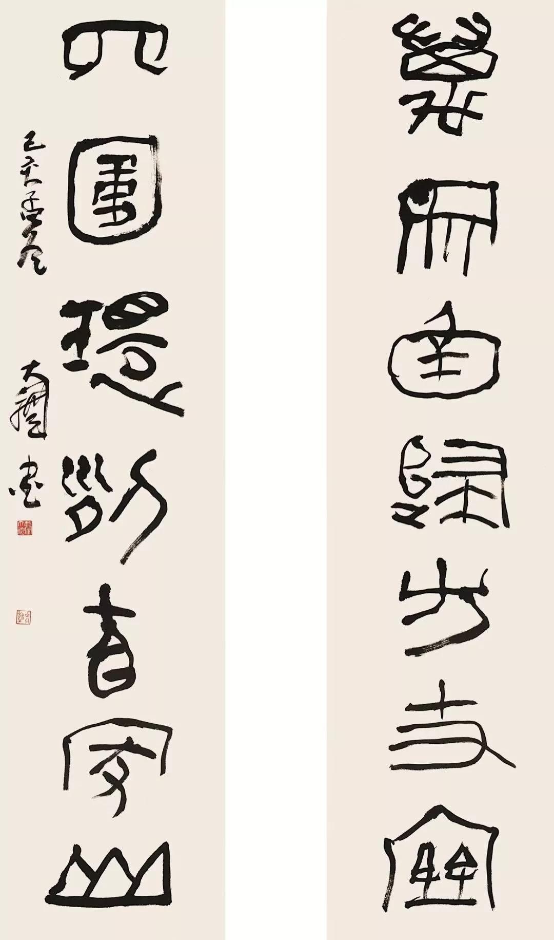 蔡大礼 万象四围篆书联 136cm×34cm×2 2019年