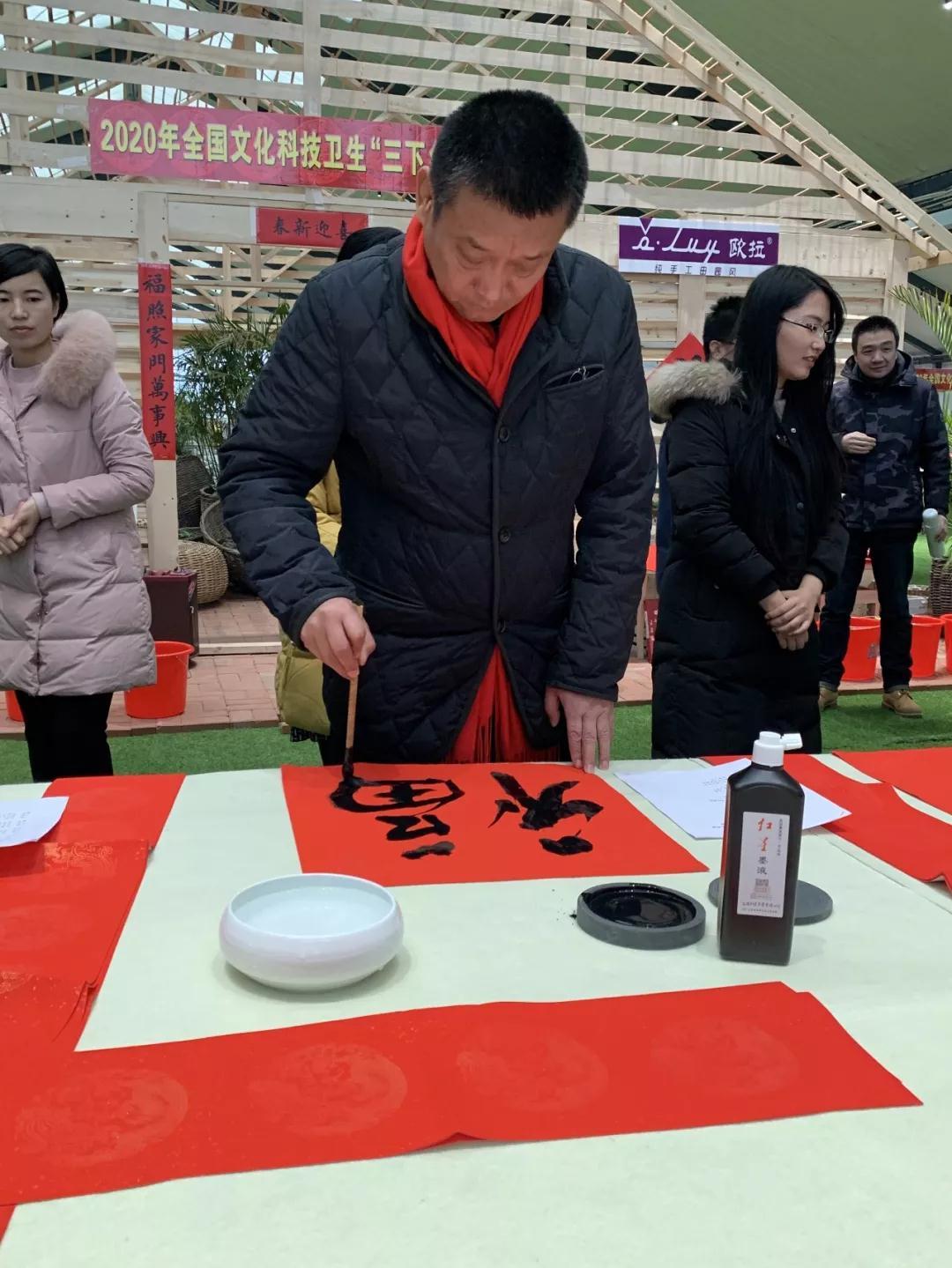 中国国家画院书法篆刻所负责人魏广君现场写福字