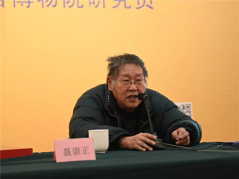 故宫博物院研究员聂崇正老师讲座中