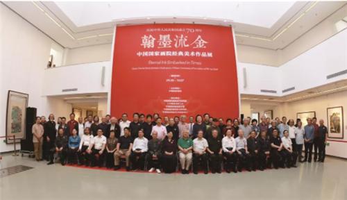 """2019年9月30日,""""庆祝中华人民共和国成立70周年·翰墨流金——中国国家画院经典美术作品展""""在中国国家画院美术馆开展。"""