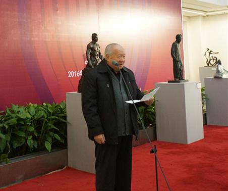 2016中国雕塑邀请展在京开幕
